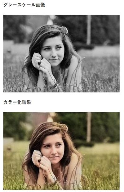 白黒 モノクロ 写真を簡単にカラー写真に変更する方法 40代50代60代