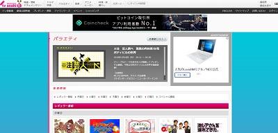 テレビ朝日
